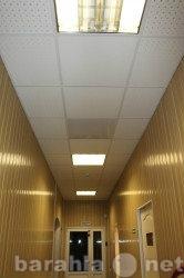 Продам: Обогреватель в потолок армстронг