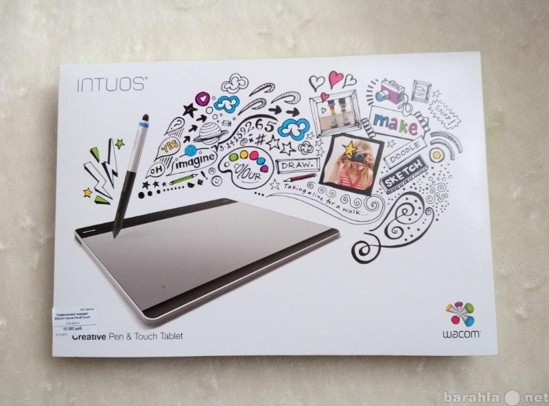 Продам: Графический планшет Wacom Intuos Pen Tou
