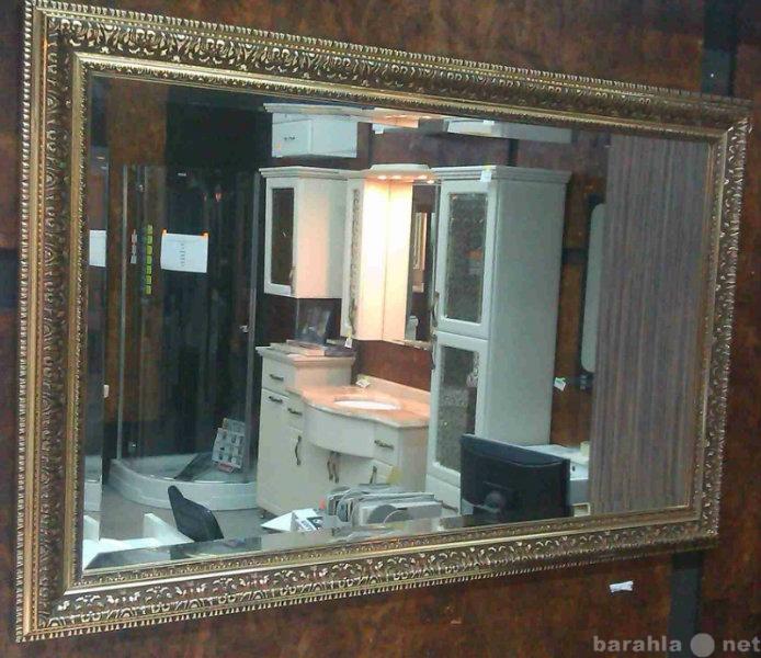 Продам Зеркала в багете