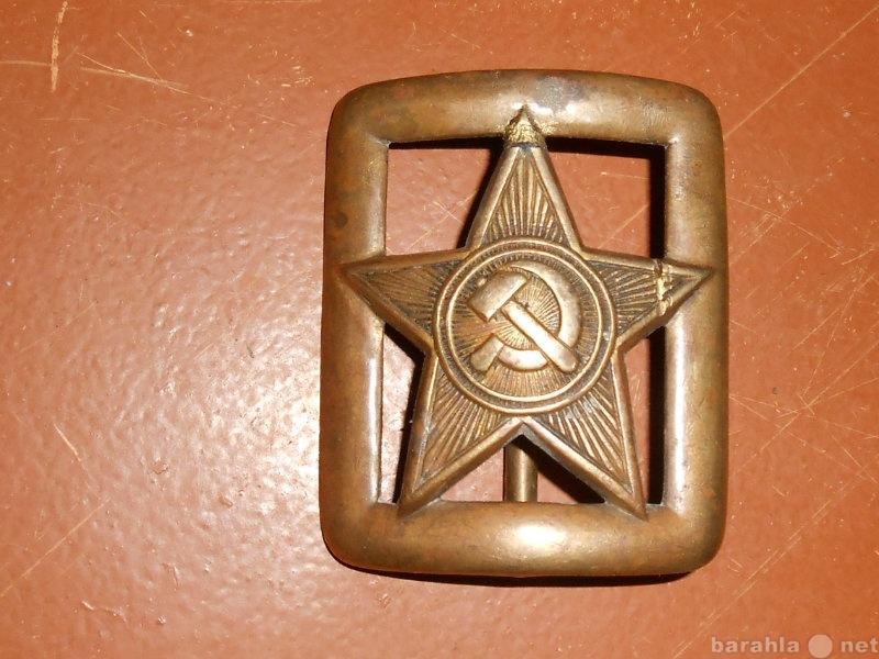 Продам Антиквариат из СССР.