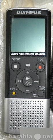 Продам диктофон