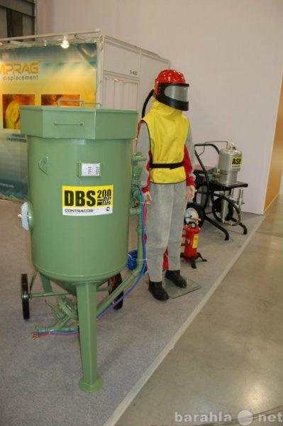 Продам пескоструйный аппарат DBS-200 RC