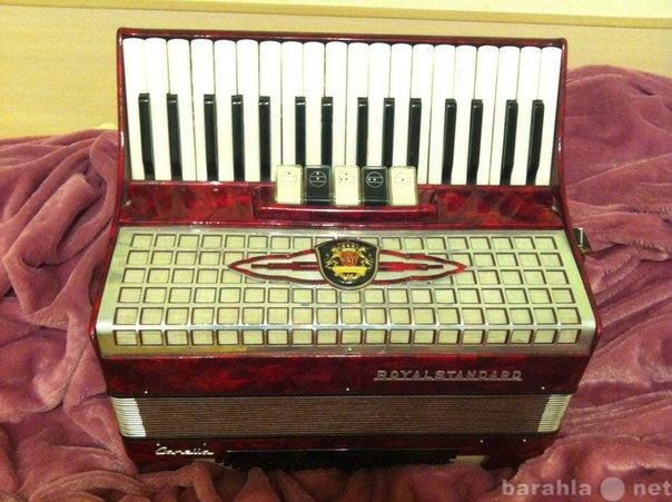 Продам Немецкий аккордеон