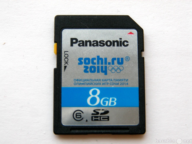Продам: Карта памяти SD 8 Гб., 6 класс Panasonic
