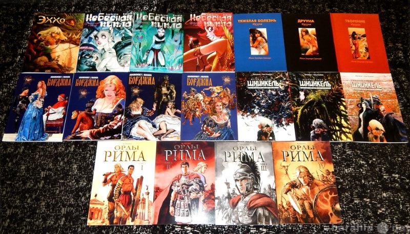 Продам Европейские графические романы (BD)