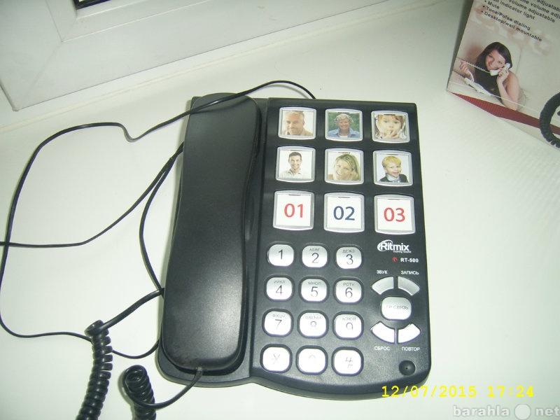 Продам Телефон стационарный ritmix