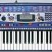Продам Продам синтезатор Yamaha Psr- 260