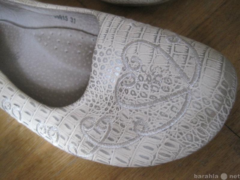 Продам: Балетки,туфли для танцев в бежевых тонах