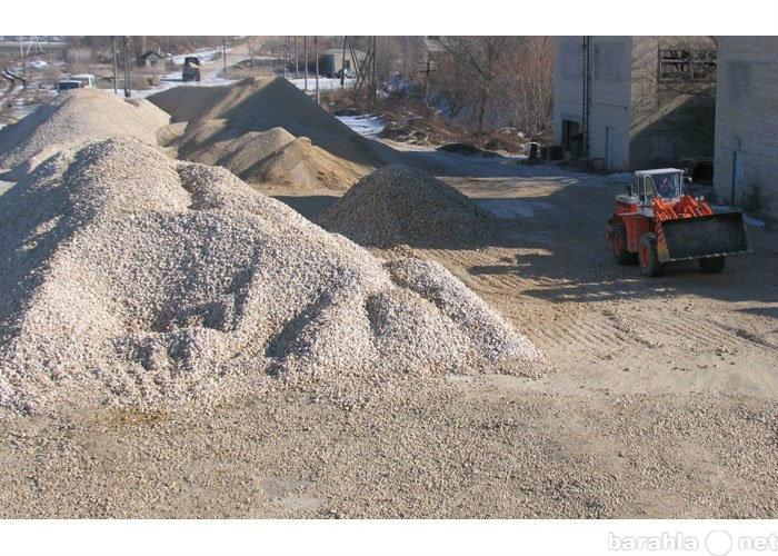 Продам Песок,щебень,керамзит,асфальт.крошка
