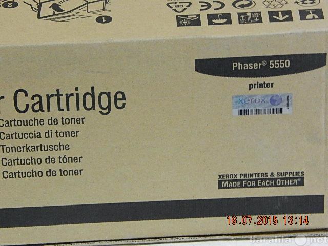 Продам: Тонер-картридж XEROX PHASER 5550 (o) 35K
