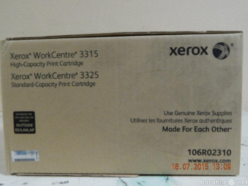 Продам: Тонер-картридж XEROX WC 3315/3325 MFP (o