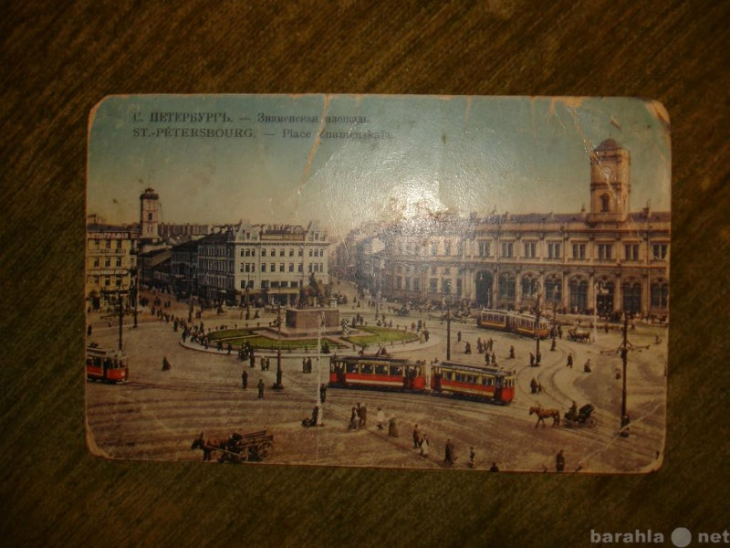 Про прикольные, петербург в старых открытках ферт 1993