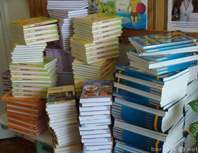 Продам Учебники оптом и в розницу