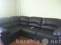 Продам Кожаный, угловой диван.