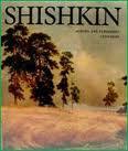 Продам Альбом художника Шишкина - экспортный