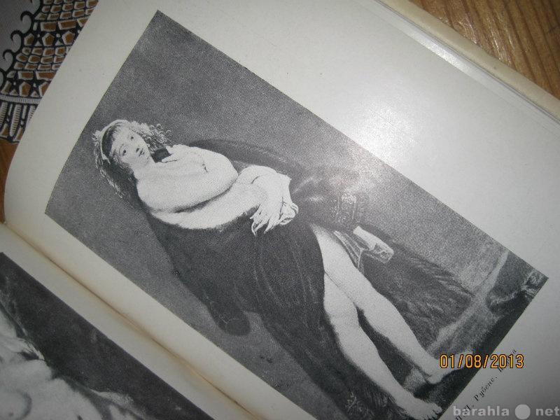 Продам 1949 год. Фламандские живописцы