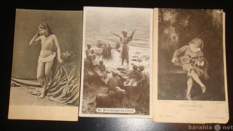 Хочу продать старинные открытки, идеи для