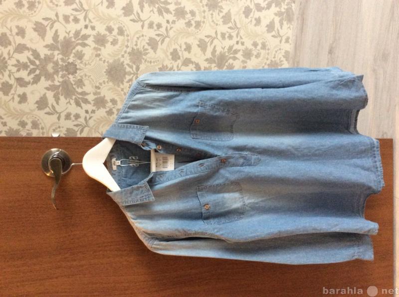 Продам Джинсы, юбка, рубашка для беременных