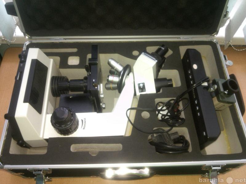 Продам Темнопольный микроскоп
