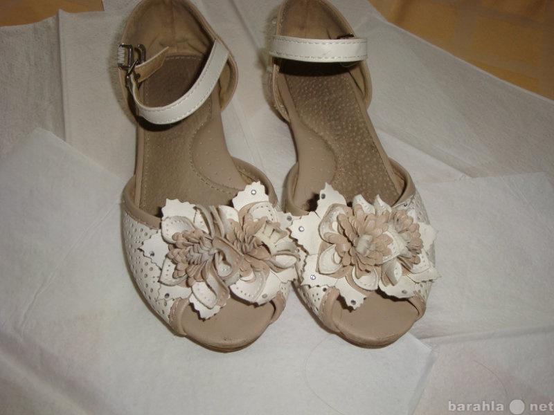 Продам детские туфли для девочки