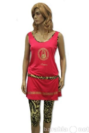 Предложение: Домашняя одежда из Турции оптом