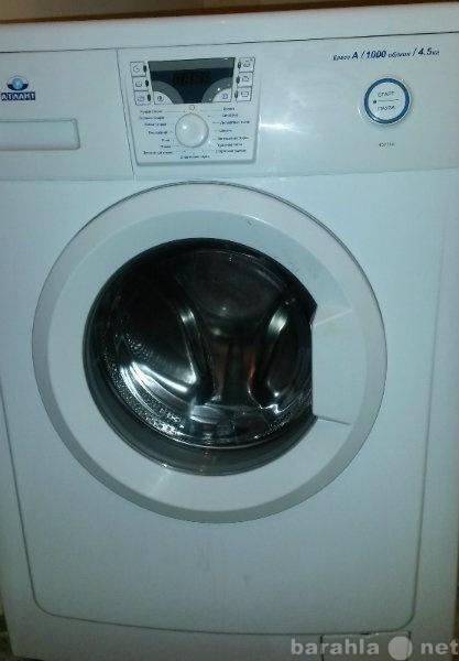 Продам запчасти на стиральную машину