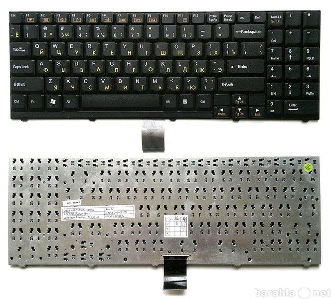 Продам Клавиатуры для ноутбуков в Н. Новгороде
