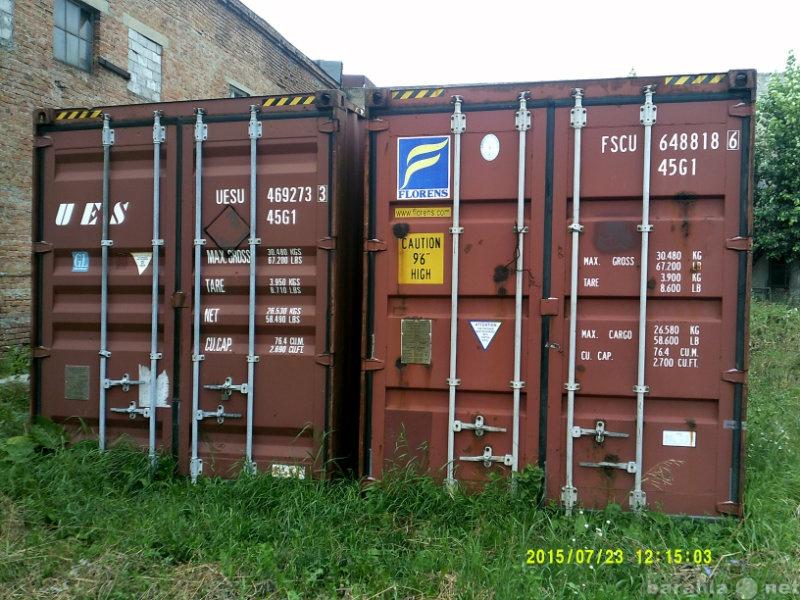 Продам Продам два 40-футовых морскиех контейнер
