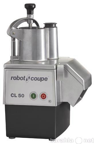 Продам Овощерезка Robot-Coupe CL 50
