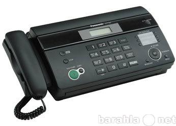 Продам Факс