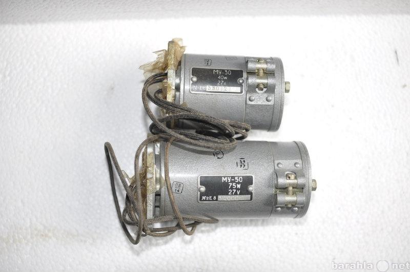 Продам Электродвигатели МУ-50, МУ-100
