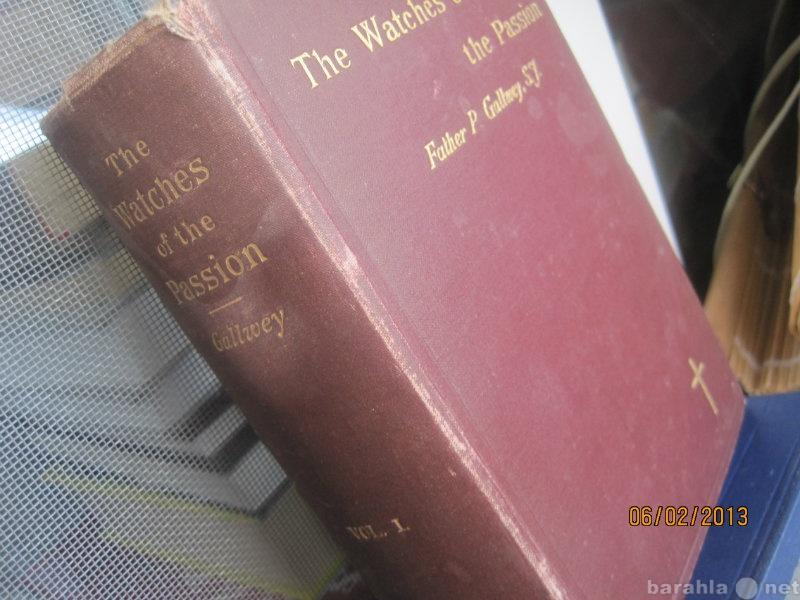 Продам 1916 Лондон Трактат на библейские темы