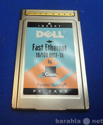 Продам Dell fast ethernet 10/100 base-TX