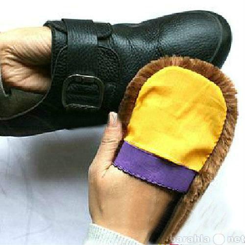 Предложение: Рукавица для чистки и полировки обуви