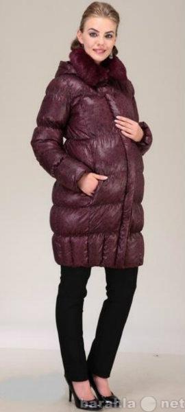 Продам Пуховик, пальто, леггинсы, платья
