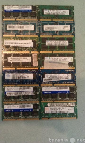 Продам Оперативная память для ноутбука, монобло