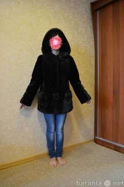 Продам шуба мутоновая, кожаная куртка