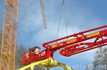 Продам Гидравлическая бетонораздаточная стрела