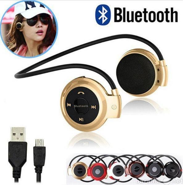 Продам Спортивные наушники Bluetooth Mini-503