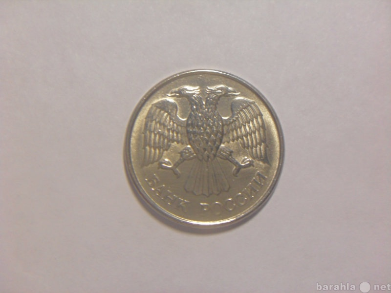 Продам: 20 Рублей 1992 лмд ммд немагнитные