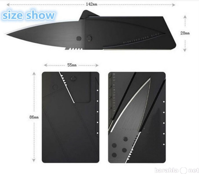 Продам Складной нож-кредитка