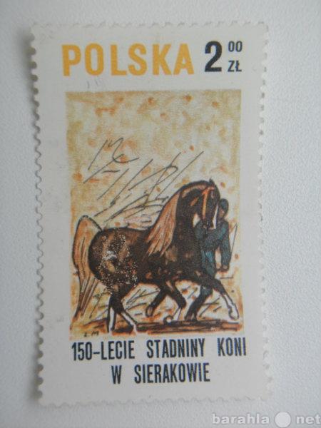 Продам Марка 2zt Польша Polska Кони