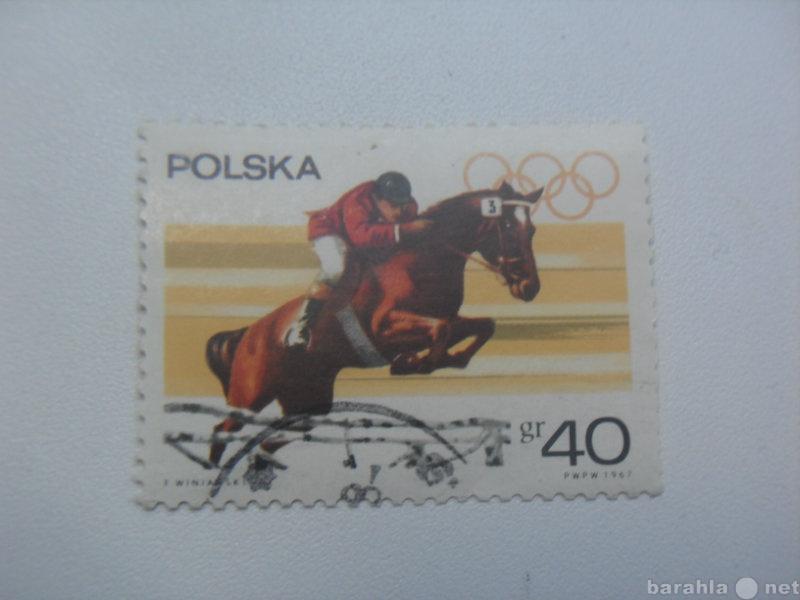 Продам Марка 40gr Polska Польша 1967 Олимпиада