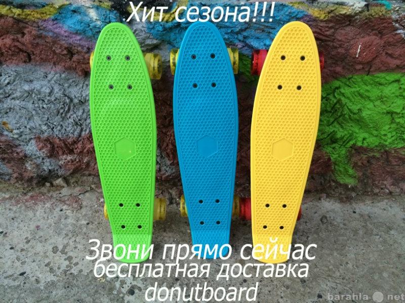 Продам Лонгборды-Скейтборды Penny Board (Пенни