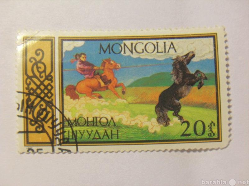 Продам Марка 20 Монгол Шуудан Монголия Гашеная