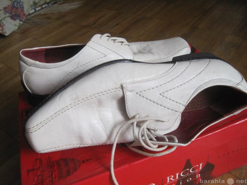 Продам: Туфли светлые из натуральной кожи р 40