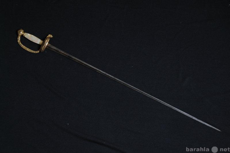 Продам Шпага высших офицеров, XIX в, Италия.