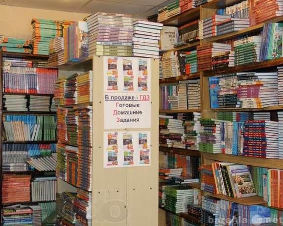 Продам Учебники 9 класс, б/у, новые. Магазин,