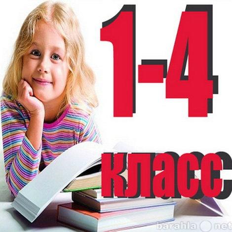 Продам Учебники 1,2,3,4 классы, б/у. Магазин,