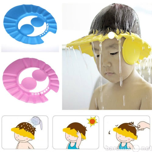 Продам Козырек для купания малышей с ушками